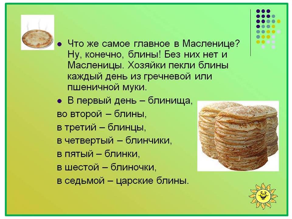http://dd6deti.ucoz.ru/_fr/0/3543370.jpg