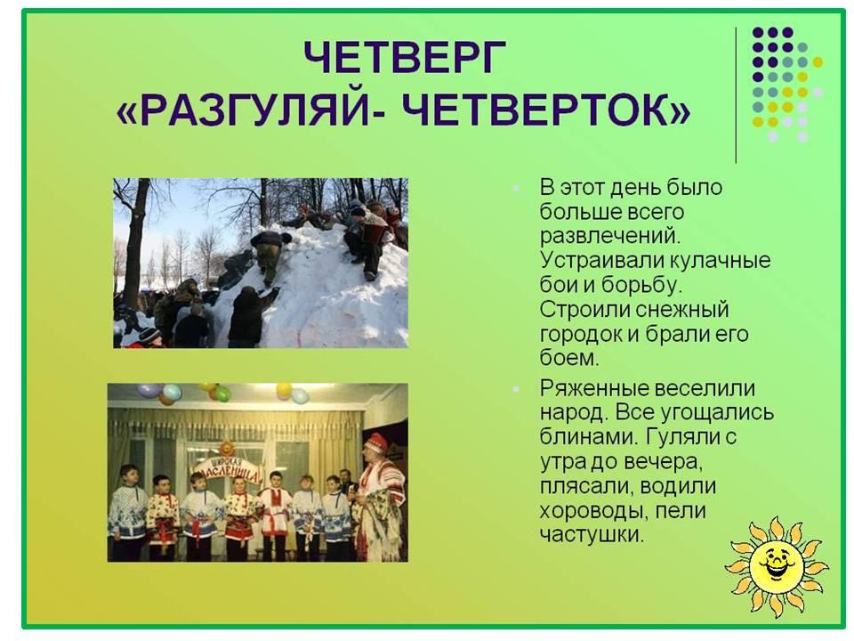 http://dd6deti.ucoz.ru/_fr/0/4743513.jpg