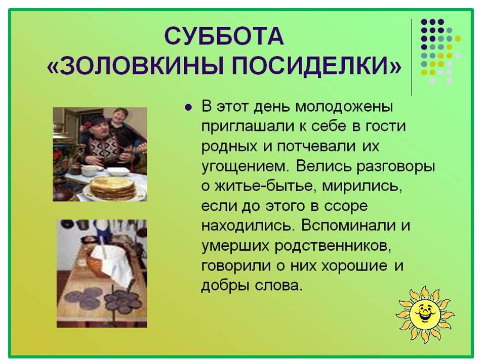 http://dd6deti.ucoz.ru/_fr/0/7610860.jpg